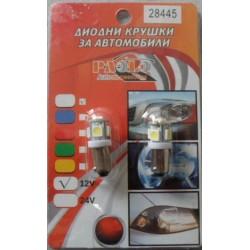 Диодни крушки 2бр./к-т модел:28445 - 12V PA028445