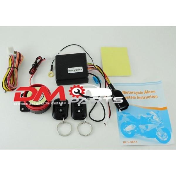 Аларма за мотор модел: 888 PA000173
